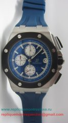 Audemars Piguet Royal Oak Offshore Working Chronograph APM68