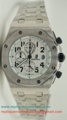 Audemars Piguet Working Chronograph S/S APM20