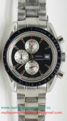 Omega Speedmaster Working Chronograph S/S OAM67
