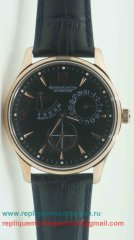 Jaeger LeCoultre Automatique Working Power Reserve JLM44