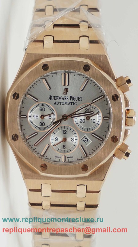 Audemars Piguet Royal Oak Automatique S/S APM54
